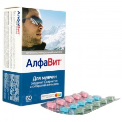 Алфавит для мужчин, табл. 510 мг №60