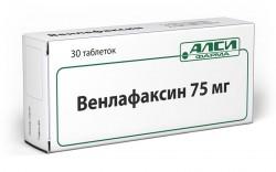 Венлафаксин, табл. 75 мг №30