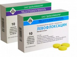 Левофлоксацин, табл. п/о пленочной 500 мг №10