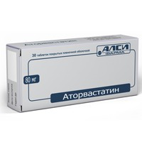 Аторвастатин, табл. п/о пленочной 20 мг №30
